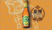 泰国啤酒什么牌子的好喝?泰国啤酒有什么著名的品牌?