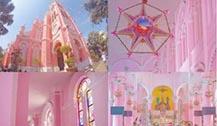 越南粉色教堂怎么去?越南粉色教堂在哪里?