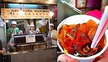 马来西亚9大必吃路边摊甜点糖水档 最接地气的本土美食