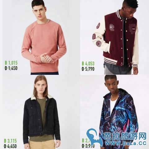 泰国有什么好看的男装品牌?