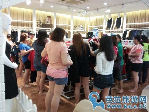 马来西亚有什么著名的服装品牌 大马值得买的服装品牌_芭拉旅游网