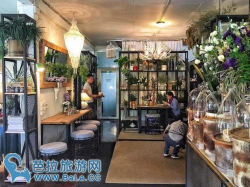 Kalapela Tea Room