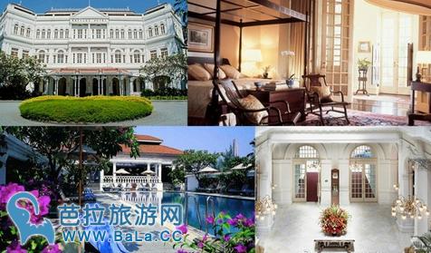 新加坡著名地标建筑酒店有哪些?