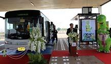 泰国坤敬机场交通开启智能公家 免费wifi任意用