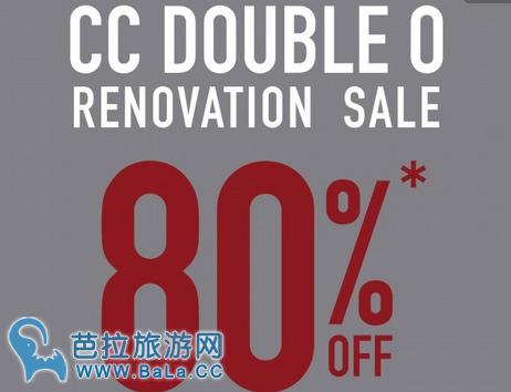 哪里能买到cc double o?cc double o在泰国哪里?