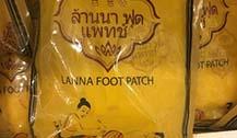 泰国LANNA兰纳足贴好用吗?足贴出水变黑的原理是什么?
