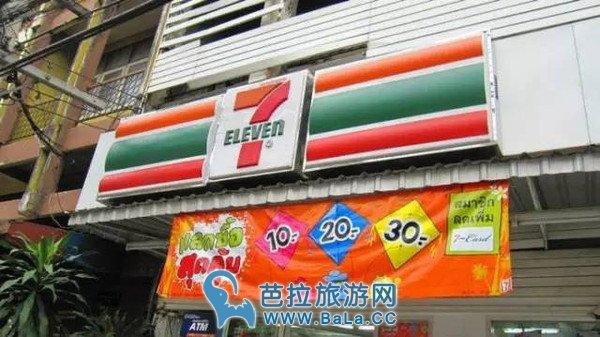 泰国711国民爆款零食清单    便宜又大碗一生推