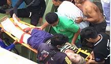 苏梅岛观景台阶梯断裂游客受伤
