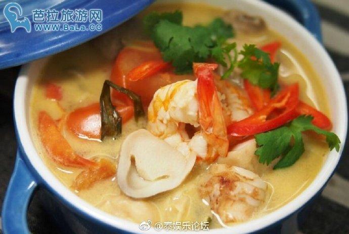 泰国最具特色的十大美食排行榜!你品尝过几个?