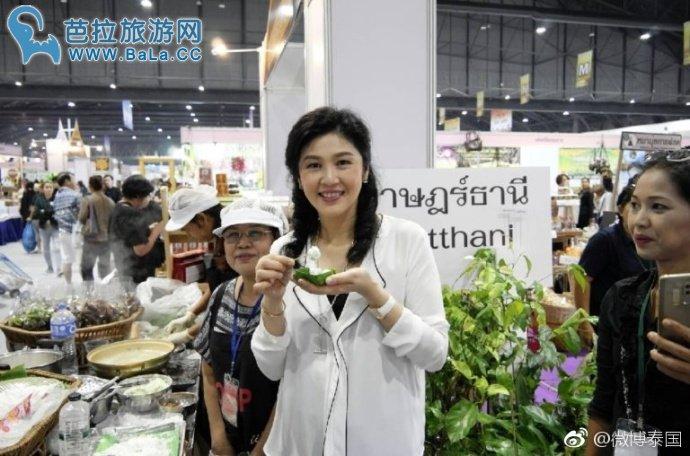 泰国前总理英拉现曼谷蒙通他尼国际会展中心受民众欢迎