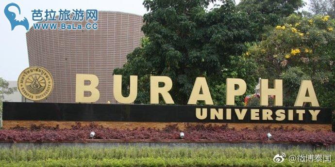 泰国前5名学费最便宜的大学是哪几所?