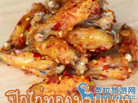 泰式香辣鸡翅怎么做?
