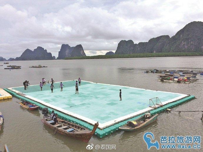 泰国攀牙府班宜岛水上足球场