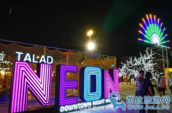 泰国潮流的夜市—水门霓虹夜市