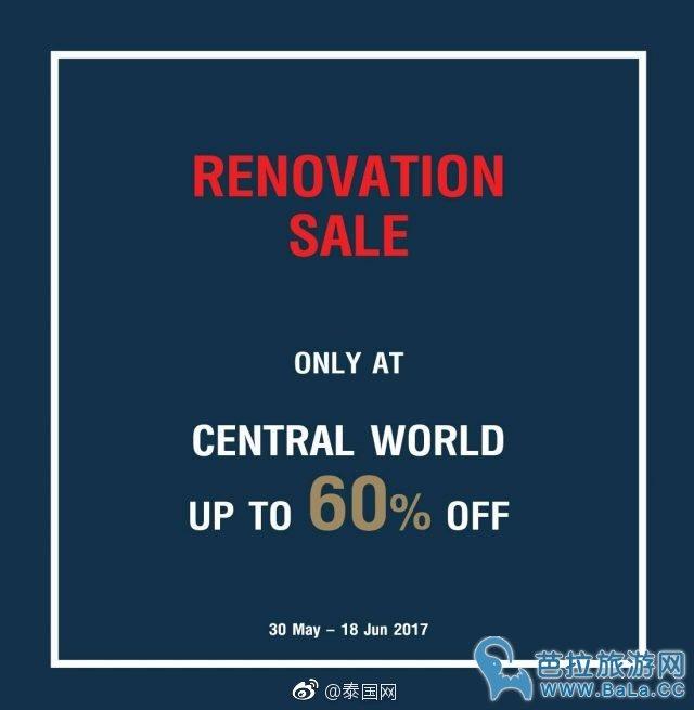 曼谷CentralWorld购物中心 Fred Perry4折抢购