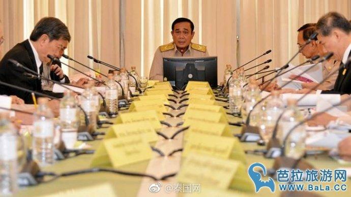 泰国总理巴育强调不会取消30铢治百病政策