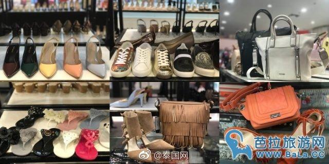 曼谷Amarin Plaza购物中心知名时装品牌特卖会全场3折起!
