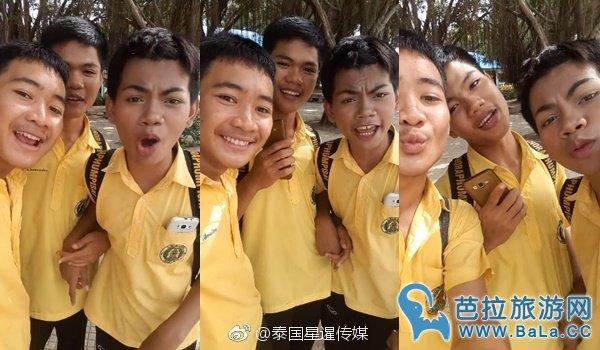 泰国3少年捡到手机归还失主录视频提醒获网友大赞!