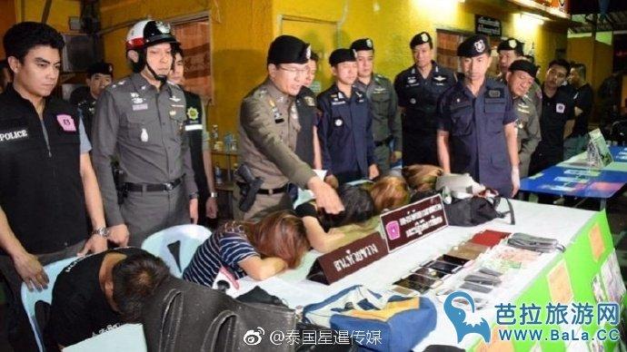 泰国火车站抓获6名柬埔寨扒手