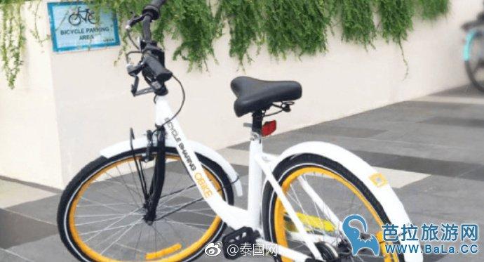 新加坡共享单车oBike将转投泰国市场