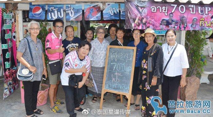 泰国河粉店70岁以上顾客无限制免费吃到饱被誉为感恩河粉店