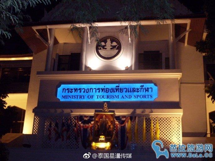 泰国政府拟取消6个月免签证费措施