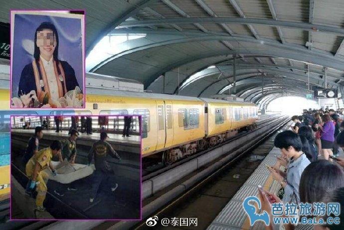 泰国孕妇跌入机场快线捷运轨道被碾轧身亡    尚未证实是自杀或晕倒