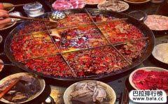 十大最好吃的网红食物,有你的最爱吗?