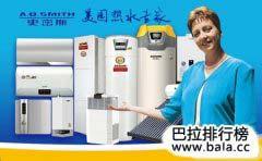 净水器十大品牌排名 净水器哪个牌子好