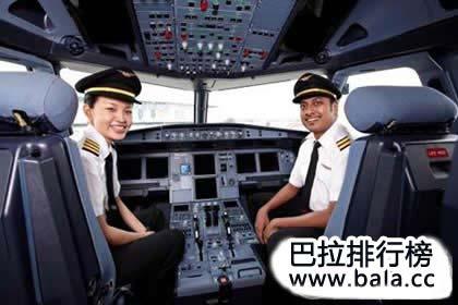 飞机驾驶员