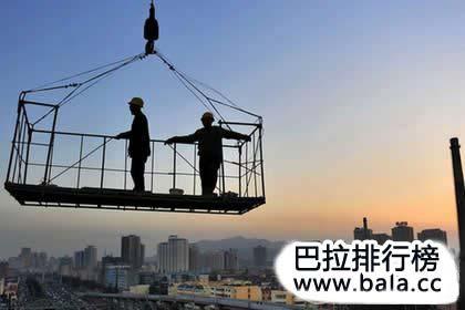 建筑业钢铁工人