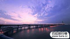 中国十大世界级跨海大桥