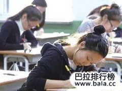 南京2017年重点高中排行榜