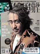 中国男性杂志排行榜,哪些杂志是男性最爱看的