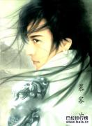 中国史上最帅皇帝十大排行榜
