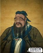 中国历史名人排行榜前100名