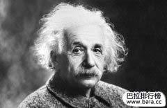 世界顶级前5名科学家排行榜,爱因斯坦最伟大