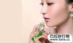 十大国际珠宝品牌排行榜前10名