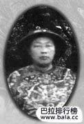 中国古代最著名的十大太监,中国古代十大宦官