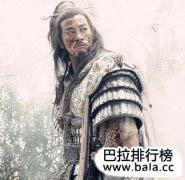 中国古代十大名将排行 哪个名将位列第一位?