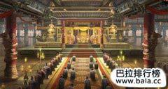 中国古代皇帝寿命排行榜