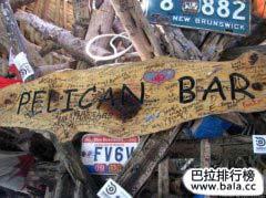 世界最火最好的十大沙滩酒吧