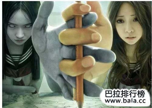 韩国恐怖电影排行榜前十名 看完真的吓尿了!