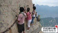中国十大最恐怖的玻璃栈道