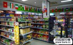 中国十大零食食品品牌排行榜