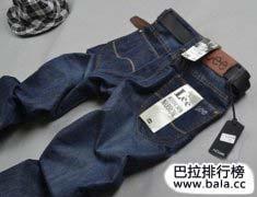 世界十大牛仔裤品牌排行榜