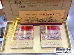 中国最贵的十大天价香烟