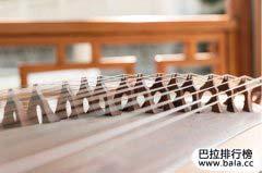 中国古筝十大经典名曲