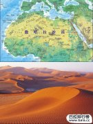 世界十大沙漠排行榜