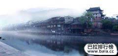 中国十大最美古村古镇排行榜